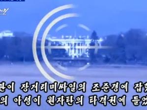 Video tuyên truyền mới đây của Bắc Hàn chiếu cảnh Tòa Bạch Ốc bị nổ tung.